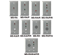 Air Products & Controls Remote Accessories for SM-501, SL-2000, RT-3000 and HS-100 MS Series